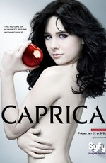 Каприка / Caprica (2010)