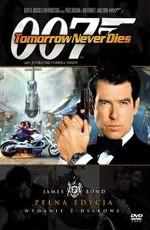 Джеймс Бонд 007: Завтра малограмотный умрет отродясь / Tomorrow Never Dies (1997)