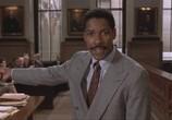 Сцена изо фильма город братской любви / Philadelphia (1993) Филадельфия