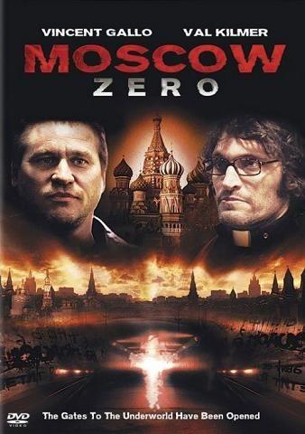 Московские любители полный фильм скачать с торрента фото 62-903