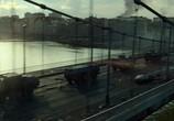 Кадр с фильма Спектральный торрент 031893 эпизод 0