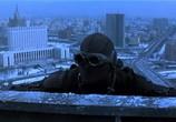 Кадр с фильма Святой торрент 01703 эпизод 0