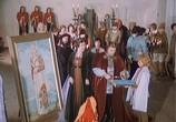 Сцена с фильма Третий принц / The Third Prince (1983) Третий принц картина 0