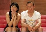 Сцена из фильма По ту сторону кровати / De l'autre cote du lit (2009) По ту сторону кровати