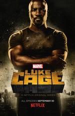Люк Кейдж / Luke Cage (2016)