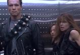 Кадр с фильма Терминатор 0: судный сутки