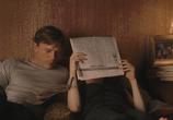 Кадр с фильма Дом грёз торрент 000838 любовник 0
