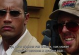 Кадр с фильма Сокровище Амазонки торрент 043296 люди 0