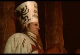 Сцена изо фильма Проклятые короли / Les rois maudits (2005) Проклятые короли случай 0