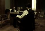 Кадр с фильма Игры киллеров