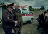 Кадр изо фильма Дубровский торрент 052531 эпизод 0