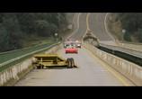 Кадр с фильма Три икса торрент 043439 мужчина 0