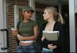 Сцена с фильма Пульс / Pulse (2006) Пульс