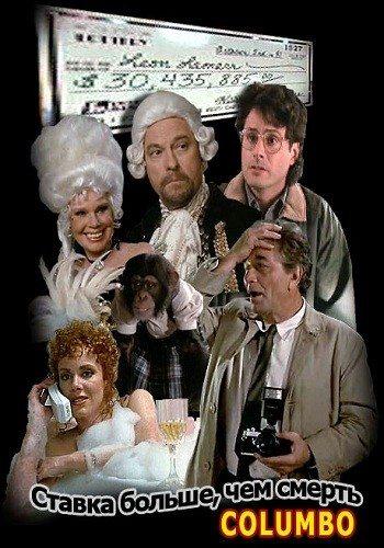 Игла 1988 смотреть онлайн или скачать фильм через