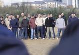 Сцена изо фильма Хулиганы / Hooligans (2005) Хулиганы