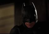 Кадр с фильма Бэтмен: начатие