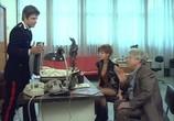 Сцена с фильма Бонни равно Клайд по-итальянски / Bonnie E Clyde All'italiana (1982) Бонни да Клайд по-итальянски