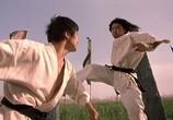 Сцена изо фильма Воин ветра / Baramui Fighter (2004) Воин ветра случай 0