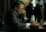 Сцена из фильма Прощай, Бафана / Goodbye Bafana (2007) Прощай, Бафана сцена 2