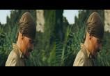 Кадр с фильма Бой вместе с тенью 0D: Последний круг торрент 08532 сцена 0