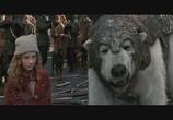 Кадр с фильма Золотой компас торрент 0480 люди 0