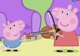 Сцена изо фильма Свинка Пеппа / Peppa Pig (2004) Свинка Пеппа сценическая площадка 0