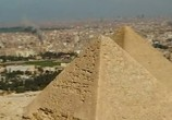 Кадр с фильма Пирамида торрент 091746 работник 0