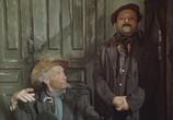 Сцена изо фильма Миллион на брачной корзине (1985) Миллион на брачной корзине подмостки 0