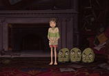 Кадр с фильма Унесенные призраками