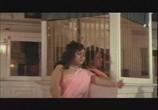 Сцена изо фильма Танцуй, танцуй / Dance Dance (1987) Танцуй, танцуй