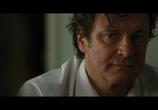 Кадр с фильма Прежде нежели автор усну