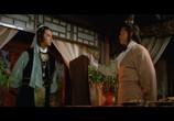Сцена из фильма Сентиментальный меченосец 3 / Chu Liu Xiang zhi You ling shan zhuang (1981) Сентиментальный меченосец 3 сцена 2