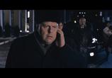 Кадр с фильма Дурак