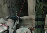Кадр с фильма Повелитель бури торрент 003091 любовник 0