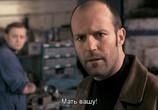 Кадр изо фильма Ограбление в Бейкер-Стрит торрент 035732 мужчина 0