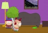 Кадр с фильма Южный зеленое богатство торрент 005503 эпизод 0