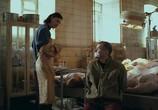 Кадр с фильма Жмурки торрент 08389 любовник 0