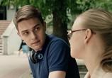 Сцена из фильма Семейные обстоятельства (2017) Семейные обстоятельства сцена 8