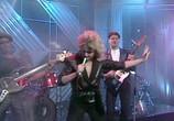 Сцена из фильма Top of the Pops 1983 - Big Hits (2016) Top of the Pops 1983 - Big Hits сцена 12