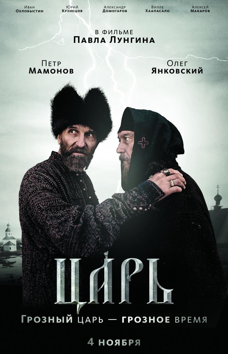 Скачать фильм князь серебряный фильм