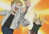Сцена с фильма Стальной алхимик / Fullmetal Alchemist (Hagane no renkinjutsushi) (2003) Стальной алхимик случай 0