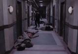 Кадр с фильма Рейд торрент 03209 эпизод 0