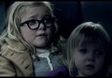Кадр из фильма Мама торрент 023641 любовник 0