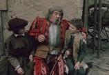 Сцена из фильма Филипп Траум (1989) Филипп Траум сцена 7
