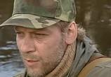 Сцена из фильма Против течения (2004) Против течения сцена 12