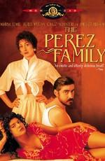 Семья Перес