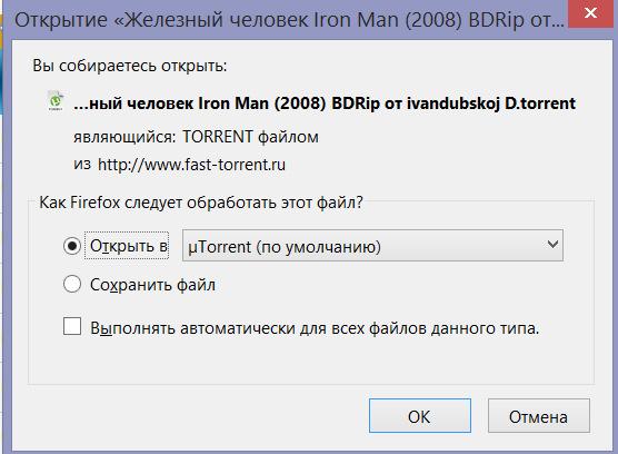 Www Fast Torrent Ru Скачать Бесплатно img-1